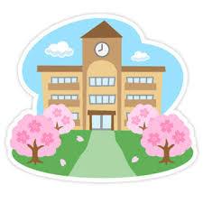 さくら校舎